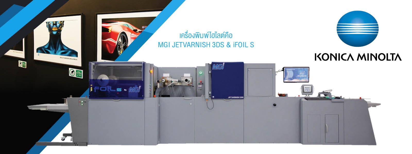 p62-65_2